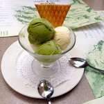 Pistachio and Ginger, Yummy and Refreshing