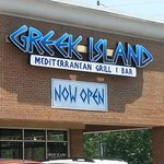 ‪Greek Island Grill & Bar‬