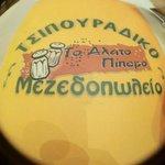 Foto di To Alatopipero