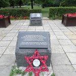 área en honor a los muertos en el holocausto