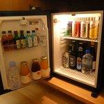 Mini bar fridge.
