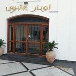 Ubhar's Entrance