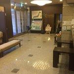 Photo of Hotel Route Inn Toki