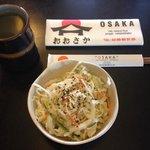 Thé vert et salade de chou blanc