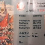 Biglietto 20 RMB