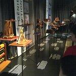 Invention Exhibition Room
