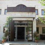 Entrée Hôtel Heybe