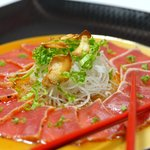 Have you tried our Tuna Tataki?