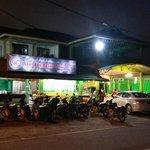 Bild från Ana Ikan Bakar Petai