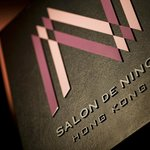 Foto Salon de Ning