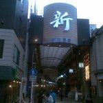 Extension of Kapabashi street