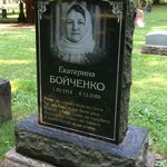 One of the many Russian immigrant graves.