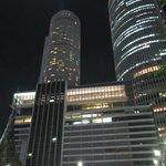 JR Towers Nagoya at night
