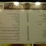 Photo of Restaurant Maccabi