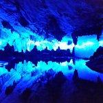 подземное пещерное озеро