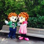 Niglo et Niglotte (mascotte du parc)