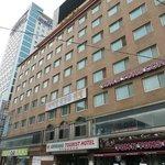 Photo of Arirang Hotel