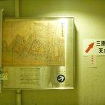 三原駅構内の案内