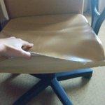 Chaise de bureau éventrée