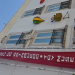 Museu do Brinquedo - Sintra