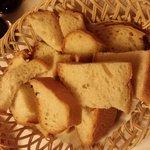 Le fameux pain en plastique