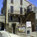 Auberge San Ghjuvani