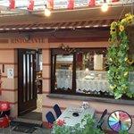 Haupteingang zum Restaurant.