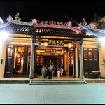 Han Jiang Ancestral Temple (Night)