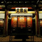Han Jiang Ancestral Temple - The Altar