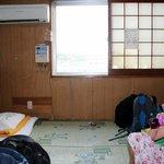 Foto de Minshuku Green House