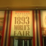 World's Fair Exhibition Entrance: Could've done so much more!