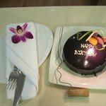 Birthday cake provided by hotel