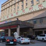 Photo de Hong'an International Hotel