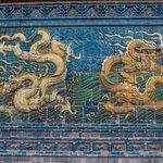 Nine Dragon Screen