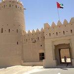 Liwa Fort - Desert Experience by Anantara