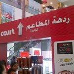new food court