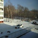 Holiday Inn Chelyabinsk-Riverside Foto