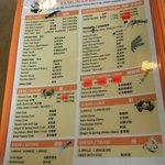 Menu and price reference (Aug 2014)