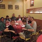 Photo of Amazing 66 Restaurant