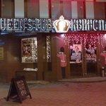 Foto de Angliiskii pub Queens Pub