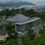 The art museum seen from the observation platform close to the Mt. Senkoji Ropeway