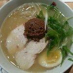Miso Ramen with chicken