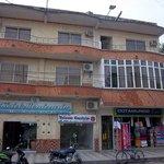 Hotel Montecarlo Plaza