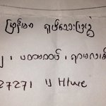 The address in Burmese. Useful to show the taxi driver. And also Mr Htwe's phone no for the driv