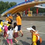Park Enterance