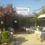 Zdjęcie Dionisos Taverna