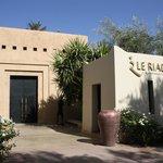 l'entrée du Riad à l'intérieur du Club Med La Palmeraie