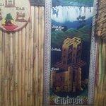 Lalibela's 'District'