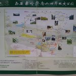 Map of Cuihua Park