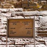 Sign outside a Pyramid entrance